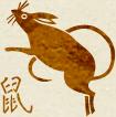 Совмещение гороскопа крысы с зодиакальным гороскопом