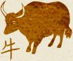 Совмещение гороскопа быка с зодиакальным гороскопом