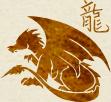 Совмещение гороскопа дракона с зодиакальным гороскопом