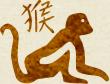 Совмещение гороскопа обезьяны с зодиакальным гороскопом